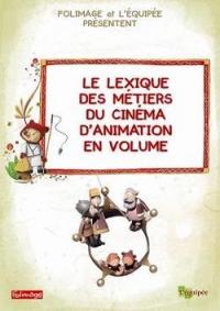 Exposition des métiers du cinéma d'animation en volume
